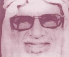 عبدالله الشيبة